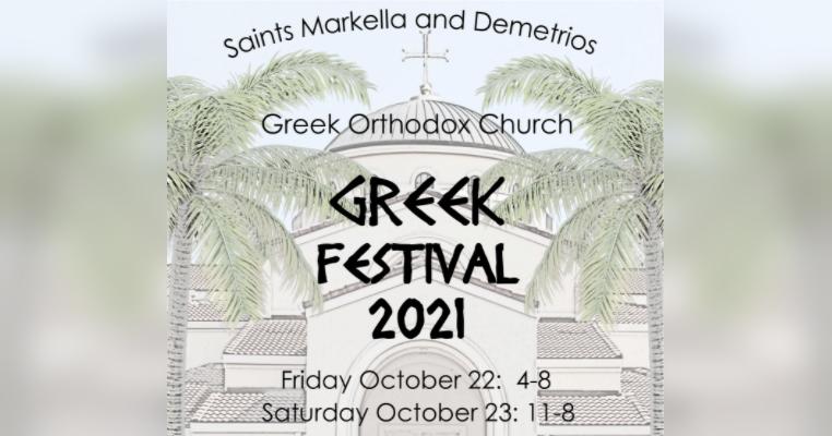 Saints Markella and Demetrios Greek Orthodox Church Greek Festival